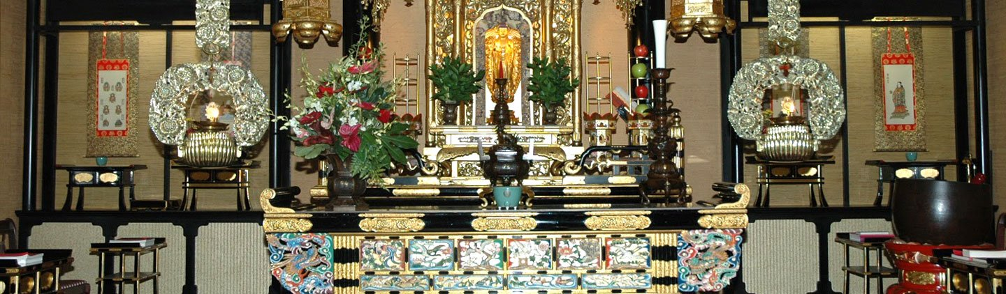 About the San Mateo Buddhist Temple